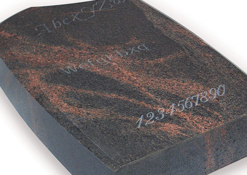 Intermac Master Series stone #548